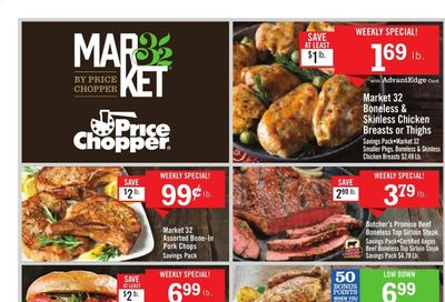 Price Chopper (CT, MA, NH, NY, PA, VT) Weekly Ad Flyer February 28 to March 6